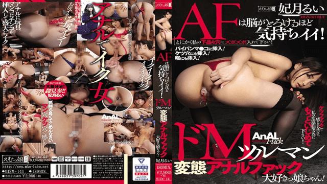 MGirls'Lab MISM-141 Rui Uzuki AF Feels Good Enough To Melt The Brain!De M Tsurman Hentai Anal Fuck I Love My Daughter