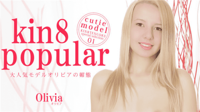Kin8tengoku 1835 Olivia Japanese Porn is totally new year! Are you resting securely? The second appearance of this year, that popular model appeared - Jav HD Videos
