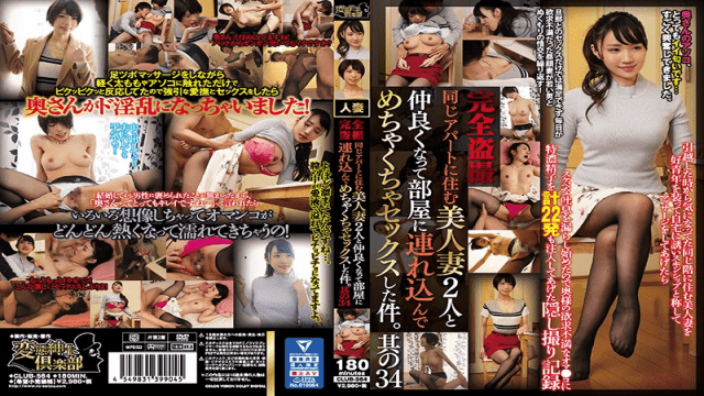 FHD HentaiShinshiClub CLUB-564 Culminate Voyeur A Matter That Got At The side Two Wonderful Hitched Ladies Who Live Within The Same