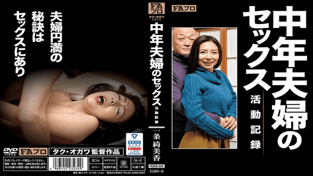 FAPro HOKS-034 Sex Movement Record Of Middle-aged Couple Miki Ichijo