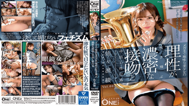 Prestige ONEZ-129 Aya Sazanami Dense Kiss And Cum Shot Sex Acts Surely spinning saliva brass instruments - Jav HD Videos