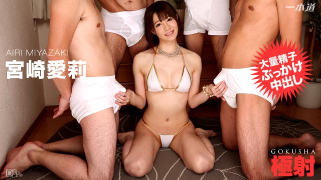 1Pondo 051316_298 - Airi Miyazaki - Asian Sex Tubes Watch Free - Jav HD Videos