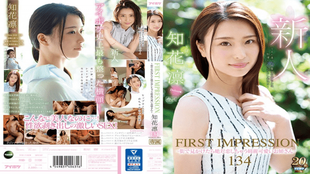 FHD IdeaPocket IPX-331 FIRST IMPRESSION Pretty Cute Sister Who Will Love You Absolutely If You See It In Town Chika Aya