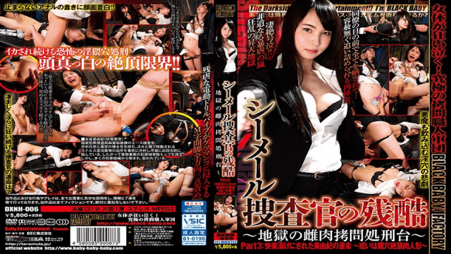 FHD DXNH-006 Shemale Investigator's Cruelty-Hell's Female Torture Prison-Part 3