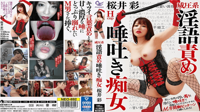RADIX NEO-692 Intense System Dirty Words Blame Spit Filthy Girl Aya Sakurai