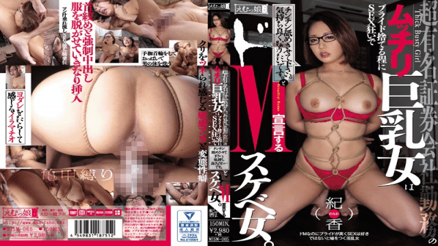 MGirls'Lab MISM-065 Jav Finder Muchori Who Works For A Superfamous Securities Company Big Tits Women Should Lick Their Cocks With SEX - Jav HD Videos