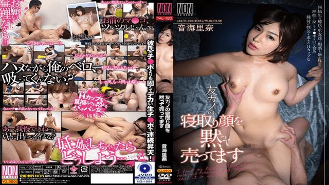 FHD NON YAL-130 Otomi Rina I Silently Sell My Friend Kano's Cuckolding Face Rina Oto