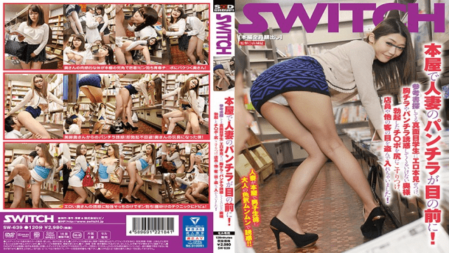 FHD SWITCH SW-639 The Underwear Of A Married Woman In A Bookstore Is In Front Of You!Erotic Book Show Off To Serious Students Who Are Looking For Reference Books