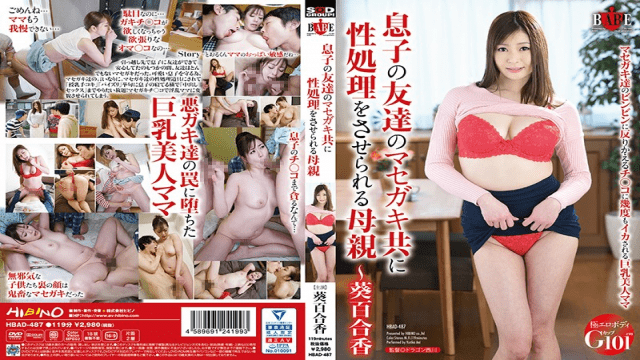 Hibino HBAD-487 A Mother Who Can Be Sexually Processed With Her Son's Friend Masaki Gaki