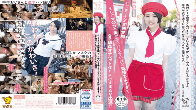 FHD Hiyoko PIYO-036 Narumi Who Is Part-time Job At A Cake Shop In The City