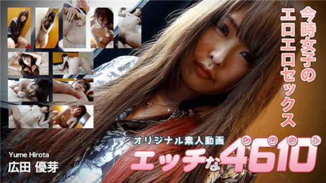 H4610 ori1693 Naughty 4610 Hirota Yu shoots 20 year old