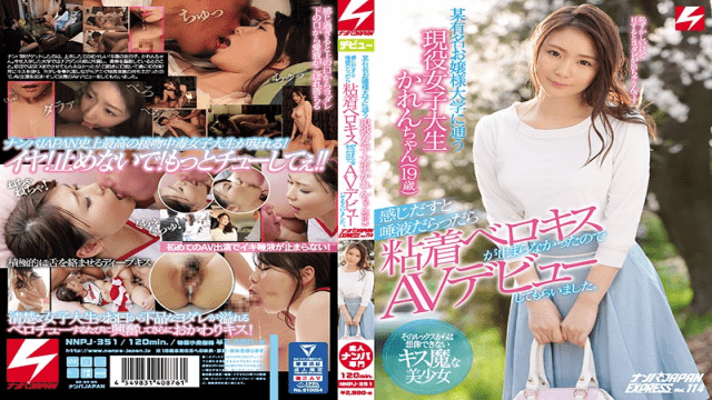 NanpaJAPAN NNPJ-351 Active Female University Student Haren Chan (19 Years Old) To Attend A Famous Lady's University