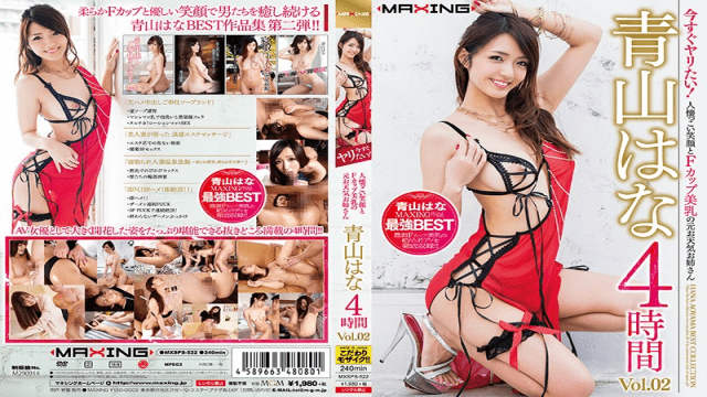 MAXING MXSPS-522 FHD Hana Aoyama I Want To Get It Right Now Friendly Smile And F Cup Beautiful Breast Former Weather Sister Aoyama Hana 4 Hours Vol.02 - Jav HD Videos