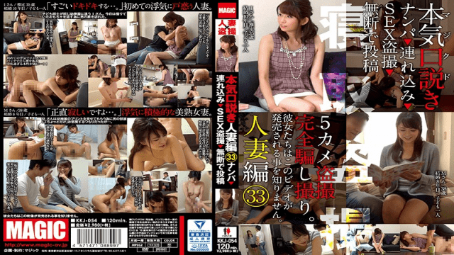 Prestige KKJ-054 Serious (Seriously) Advances Married Woman Knitting 33 Nampa Tsurekomi SEX Voyeur Without Permission In The Post - Jav HD Videos