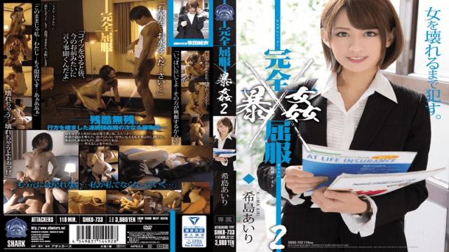 Attackers SHKD-733 Airi Kijima Complete Surrender Exploding Rape 2 - Jav HD Videos