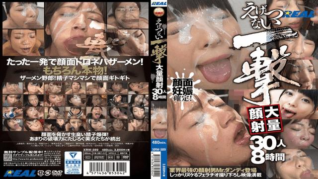 RealWorks XRW-389 Kanna Kitayama, Saiko-chan Dirty Strike Mass Cumshot 30 People 8 Hours - Jav HD Videos