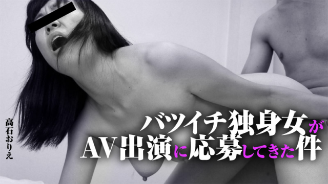 [Heyzo 0778] Orie Takaishi Divorced Woman Debuts in AV - Jav HD Videos