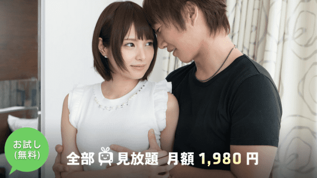 S-cute 399 Mihono #1 Lovely love of a beautiful girl whose smile is too cute - Jav HD Videos