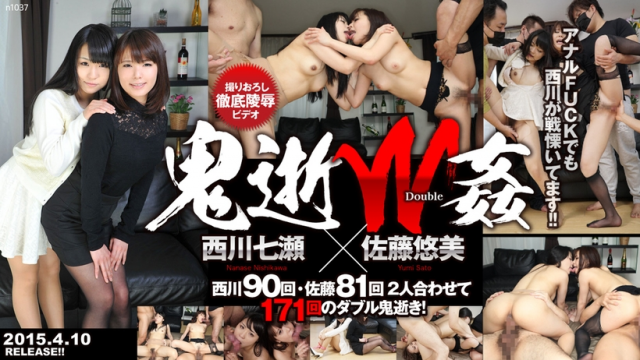 [TokyoHot n1037] Double Acme Wander World - Asian Porn Tubes - Jav HD Videos