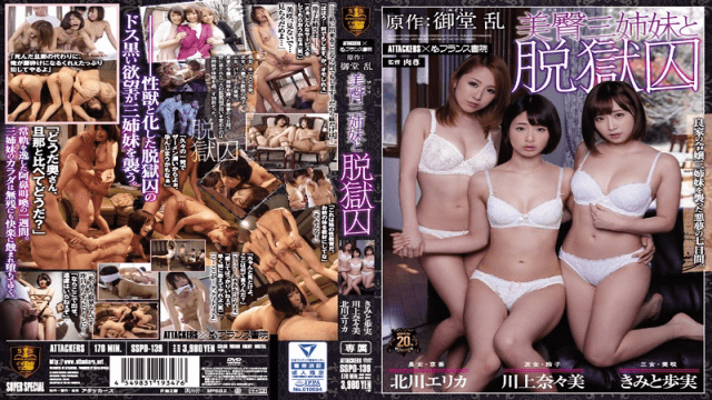 Attackers SSPD-139 Super Special JAV Free Xxx riginal: Mido Ran Beautiful Three Sisters And Prison Prisoners - Jav HD Videos