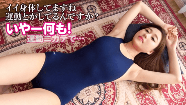 FHD 353HEN-013 This is a work to experience the attractiveness of a woman's body other than chest and buttocks. This time, everyone came to the sexy actress