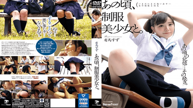 DreamTicket HKD-006 Arima suzu At That Time With A Pretty Girl In Uniform