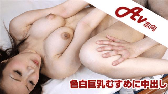 HEYZO 2081 Pies in reasonable busty girl Mori drop