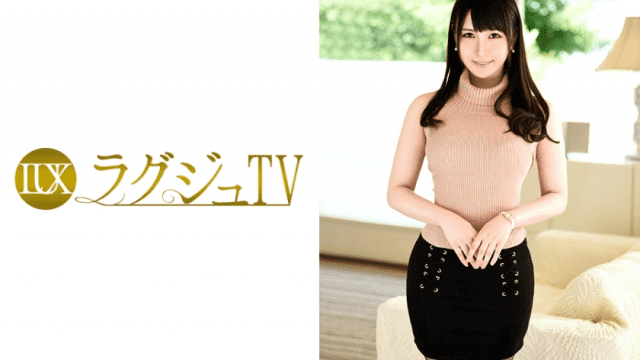 Luxury TV 259LUXU-711 Reina Yoshii Luxury TV 711 24-year-old bank clerk - Jav HD Videos