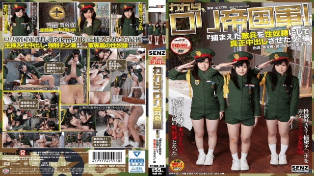 SODCreate SDDE-468 We Are the Lolita Empire Army! The We Turned Captured Soldiers Into Sex Slaves and Gave Them Real Creampies Edition - Jav HD Videos