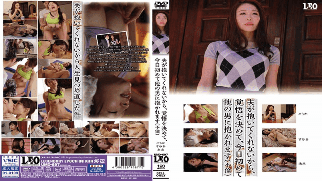 LEO UMD-697 Because My Husband Doesn't Hold Me, I Decide To Prepare And Am Embraced By Another Man For The First Time