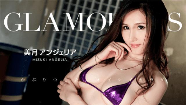 1Pondo 081319_883 Glamorous Mizuki Angers rear showing off masturbation First