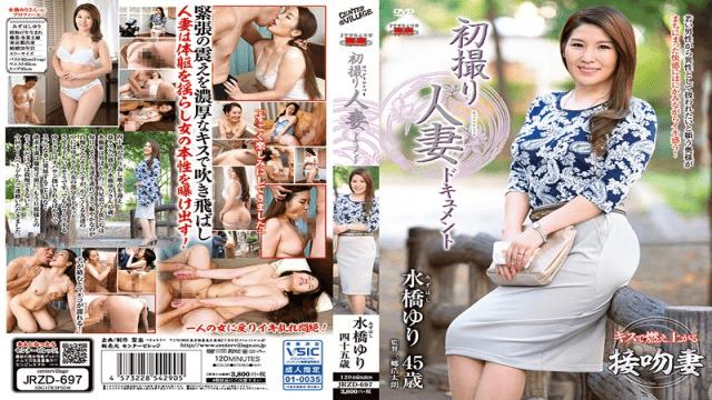 Senta-birejji JRZD-697 Yuri Mizuhashi First Shooting Wife Document - Jav HD Videos