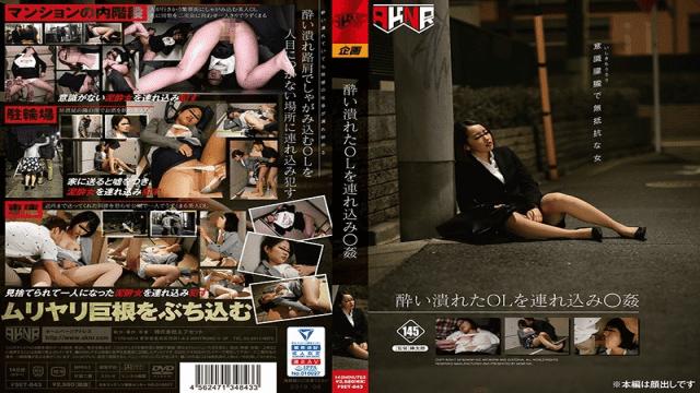FHD Akinori FSET-843 Bring Drunk OL