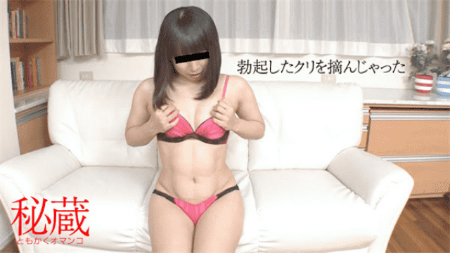 10Musume 110217_01 Yuzuki Japanese Masturbation Treasured Manco Selection I picked up the erected chest - Jav HD Videos