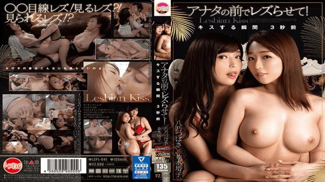 FHD Lez Re! LZPL-041 Let Me Lesbian In Front Of You! The Moment To Kiss 3 Seconds Ago Yano Tsubasa Namiki Touko