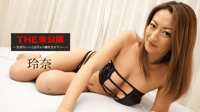 Caribbeancom 081919-987 THE unpublished will come out and feels good Squirting Masturbation Rena