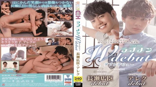 SOD Create GRCH-321 Love Men Debut - Hiromi Nagase/Aleck