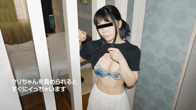 10Musume 082019_01 Shizuko Fukuhara AV Appearance Of Science Girl From A Famous University