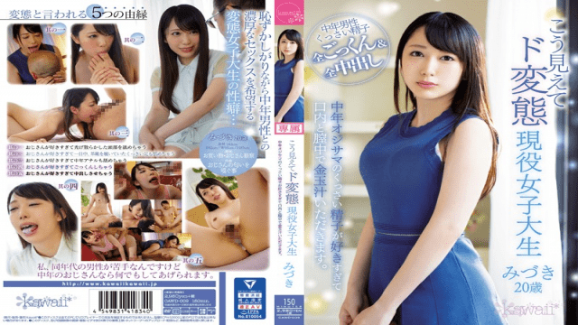 Kawaii CAWD-009 It Looks Like This, And She Is Fond Of Too Much Sperm Of Middle-aged Ojisama Active Female