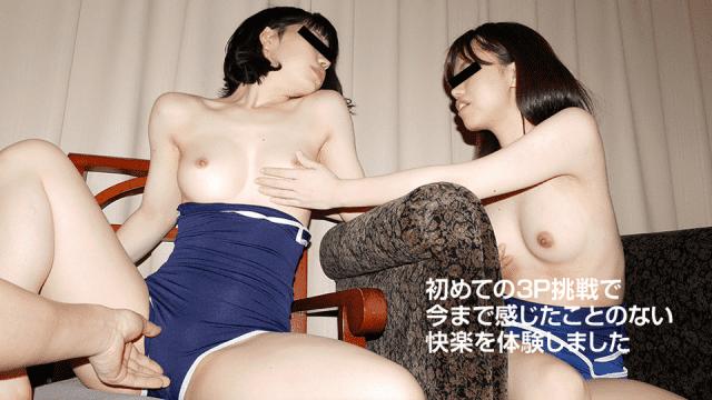 10Musume 082719_01 To begin with 3P in school water Atsuko Miyahara, Shizuko Fukuhara