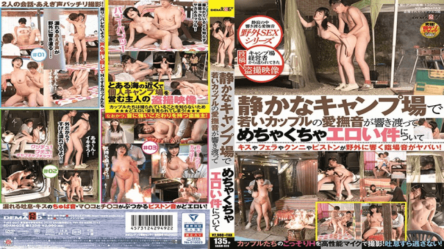 FHD SOD Create SDAM-028 About The Erotic Matter That A Young Couple's Love Roar Sound Resounds Over In A Quiet Campground