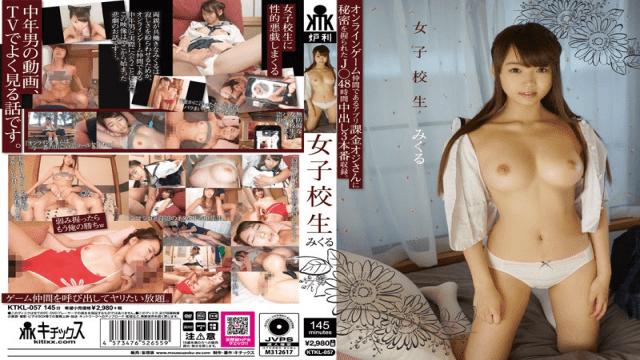 Mousouzoku KTKL-057 Charming Schoolgirl Mikuru Lovely Huge Breast boy within the course