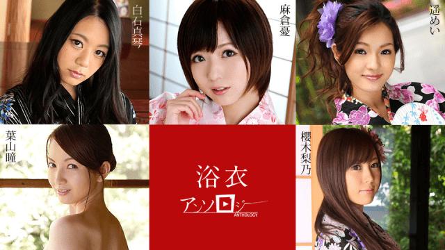 Caribbeancom 082819-994 Rino Sakuragi, Haruka Mei Women's Anthology Japanese Porn