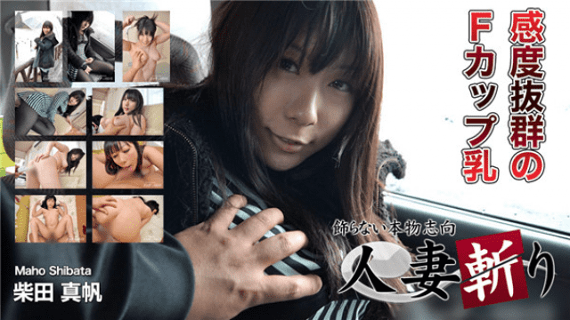 We'reShe-Males BOKD-093 Jav Transsexual Leaked Milk Squeezed Prostate Gunned Tocotrot SEX - Jav HD Videos