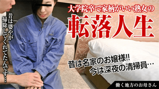 Pacopacomama 031916_054 Kimie Ximen Working regional mother Cleaner's the building sweat dripping - Jav HD Videos