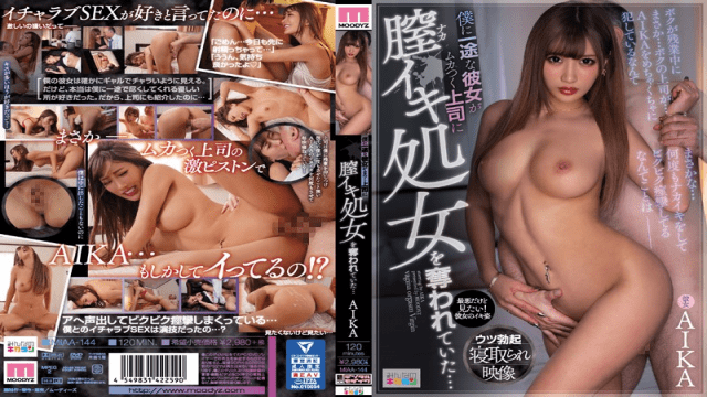 FHD MOODYZ MIAA-144 The Virginity Virgin Had Been Taken Away By The Boss Who Is Irresponsible To Me