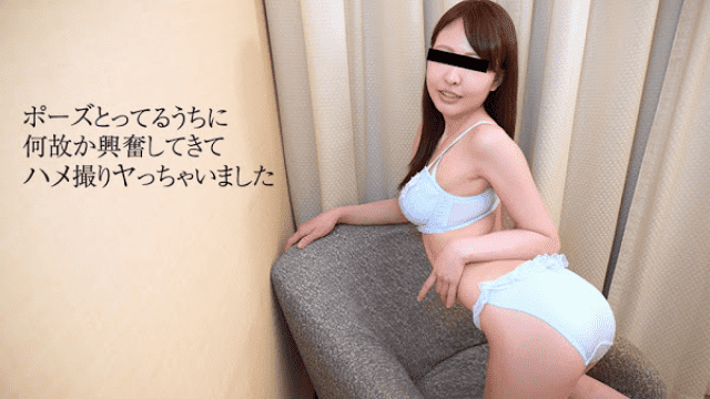 Yellow/HERO HERY-093 Kimiiro Kanon Slut Asian Woman Belo Chow Love You Color Rich Licking Flower Sounds Sekkyu - Jav HD Videos