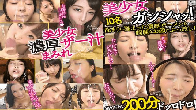 Jukujo-club 7052 MILF CLUB Aya Masuo Jav Sextoy I can not endure patience with my mother-in-law - Jav HD Videos