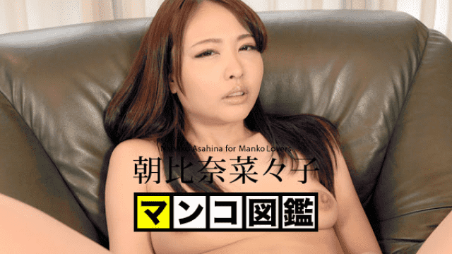 Sex Agent AGEMIX-382 Japanese Sex Twin Blowjob To Share With Friends Combination Technique That Is Perfect For Breath Because It Is A Sister - Jav HD Videos