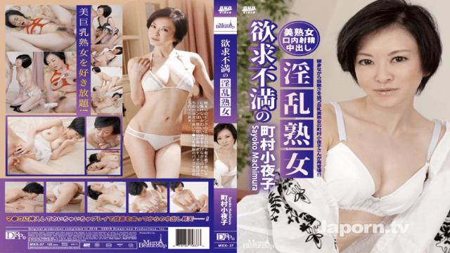 Sayoko Machimura Frustrated Nympho Milf Merci Beaucoup MXX-37